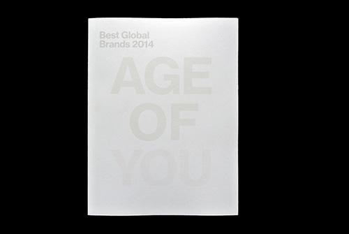 best-global-brands-2014-Age-Of-You-Matt-Matthijs-van-Leeuwen-Forest-Young-Joseph-Han-Book-Cover